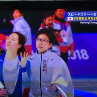 小平選手、おめでとう☆